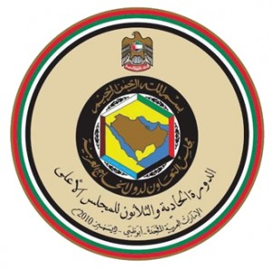 The emblem for the Cooperation Council for the Arab States of the Gulf